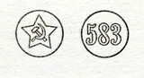 Soviet hallmark for jevelry with attached seal poster
