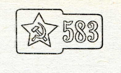 Soviet hallmark for items, made of gold or platinum