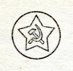 Soviet hallmark