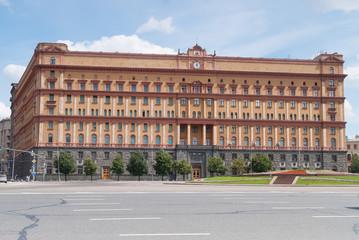 lubyanka square. fsb