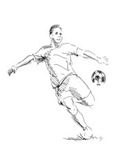 Hand sketch footballer. Vector illustration