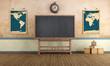 Vintage Classroom