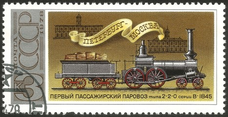 The first passenger steam locomotive