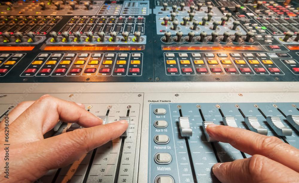 mieszania muzyka strony wymagające zintegrowania - powiększenie