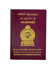 Sri Lankan Passport