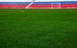 Leinwanddruck Bild - football field with stands