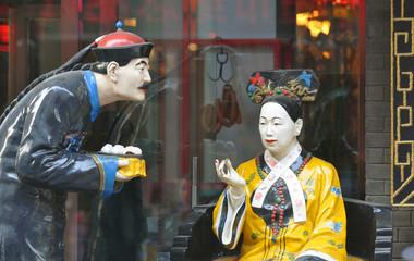 Sculptural group in Beijing