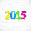carte meilleurs voeux 2015 (cs5)