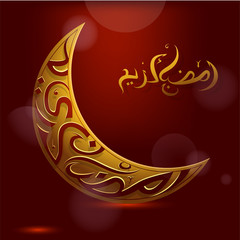 Ramadan Kareem greetings calligraphy
