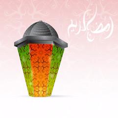 Ramadan traditional lantern