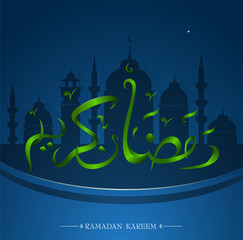 Islamic holy month Ramadan greeting card design