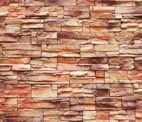 Decorative brick wall.