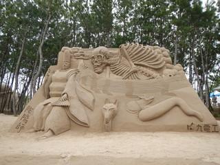 砂の祭典 陰陽師