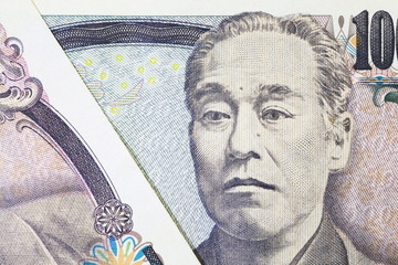 close - up japanese currency yen bank note