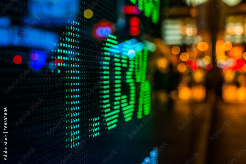 informacje rynek ulica - powiększenie