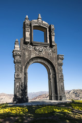 Ancient Ornate arch, La Paz, Bolivia