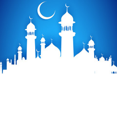 Eid ka Chand Mubarak (Wish you a Happy Eid Moon)