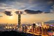 Nice view of Taipei City, Taiwan
