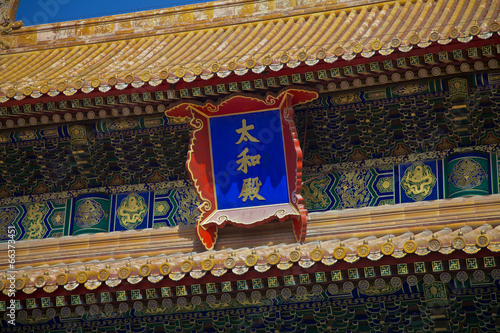 Foto op Canvas Beijing Beijing Forbidden City