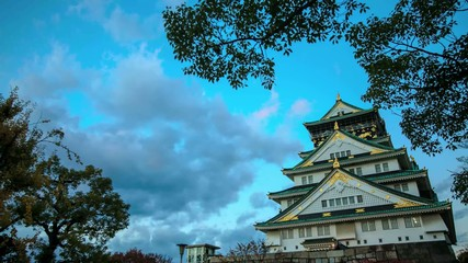 Timelapse of Osaka Castle, Japan