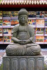 Gautama Buddha, Funchal Botanical Gardens, Madeira
