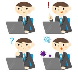 パソコンをする会社員