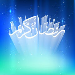 glowing ramadan kareem design