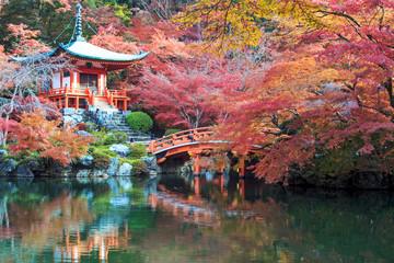 Daigo-ji is a Shingon Buddhist temp