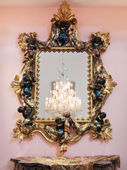 Decorative golden mirror frame