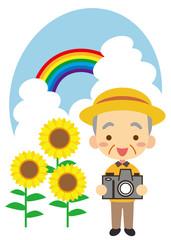 夏 撮影を楽しむおじいちゃん