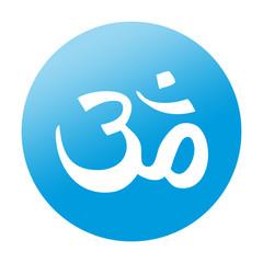 Etiqueta redonda simbolo om