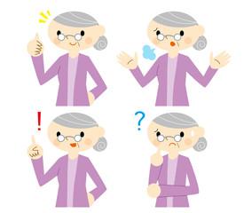 おばあちゃんの表情