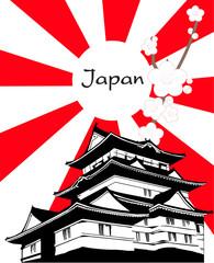 symbol pagoda of japan with sakura flower vector