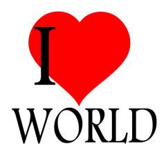 я люблю мир