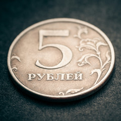 Russian coin - five rubles, selective focus. Toned image.