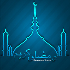 Beautiful card for ramadan kareem festival with shiny Mosque and