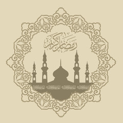Arabic Islamic calligraphy of Ramazan Kareem or Ramadan
