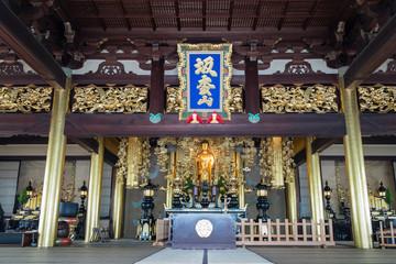 Temple in Osaka, Japan