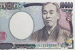 Close - up Bank note of Japanese 10000 yen