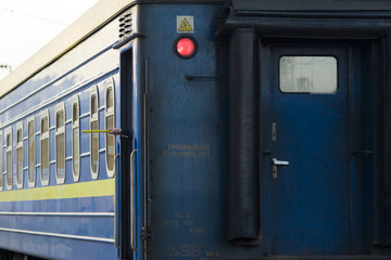Фрагмент отправляющегося железнодорожного состава