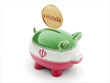 Iran E-Commerce Concept Piggy Concept