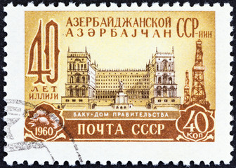 Government House, Baku (USSR 1960)