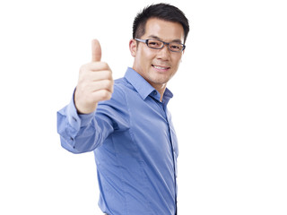 asian businessman thumb up, isolated on white