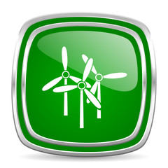 windmill glossy computer icon on white background