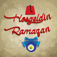 Welcome ramazan