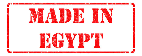 Made in Egypt - Red Rubber Stamp.