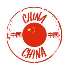 stamp China