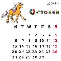 color horse calendar 2014 october