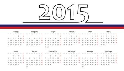 Russian 2015 year vector calendar