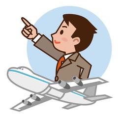 飛行機とビジネスマン